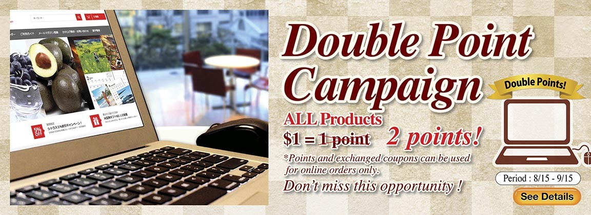 Earn double JAL Shopping points until 9/15!