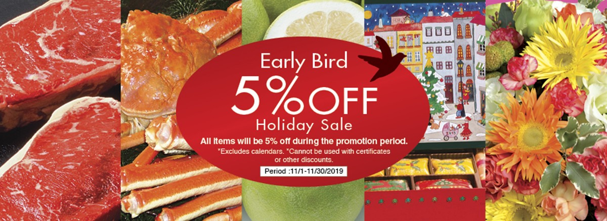 5% off all products (excluding calendars) until 11/30!!
