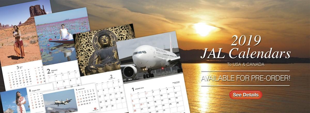 2019 JAL Calendars