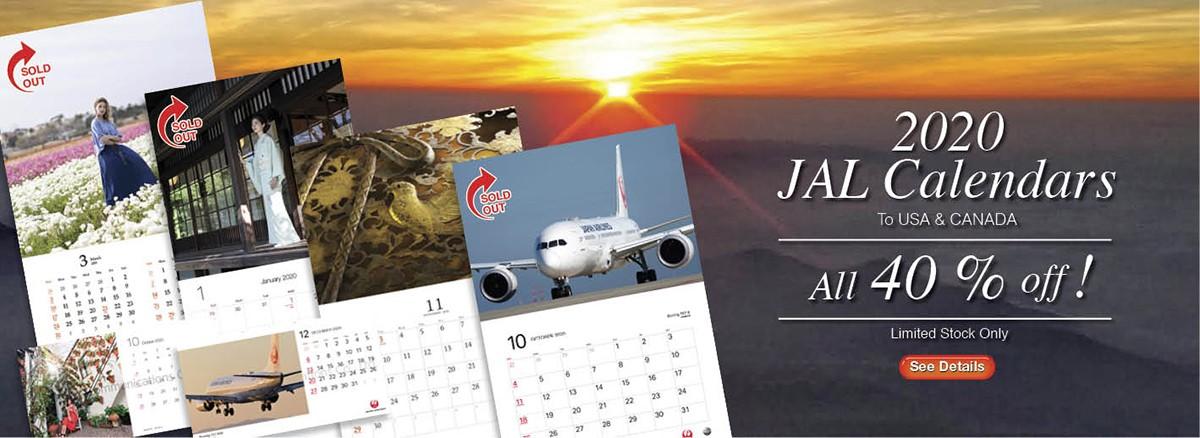 2020 JAL Calendars
