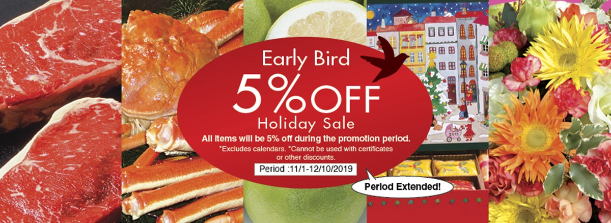 5% off all products (excluding calendars) until 12/10!!