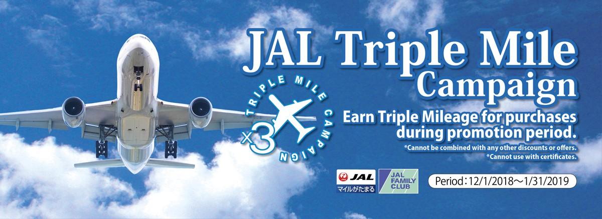 JAL TRIPLE MILEAGE PROMOTION!