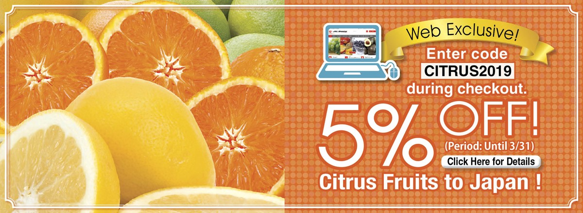 5% Off Citrus Fruit Sale