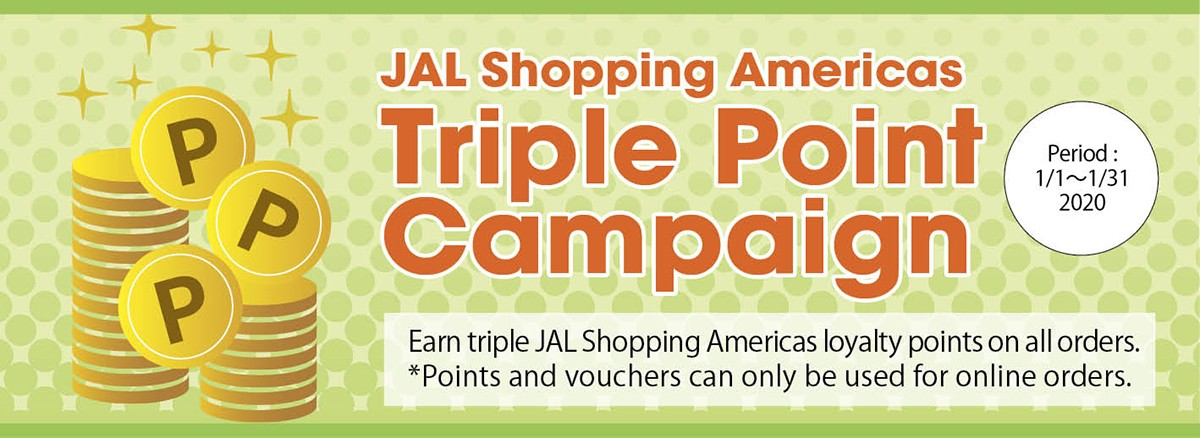 Earn triple JAL Shopping points until 1/31!