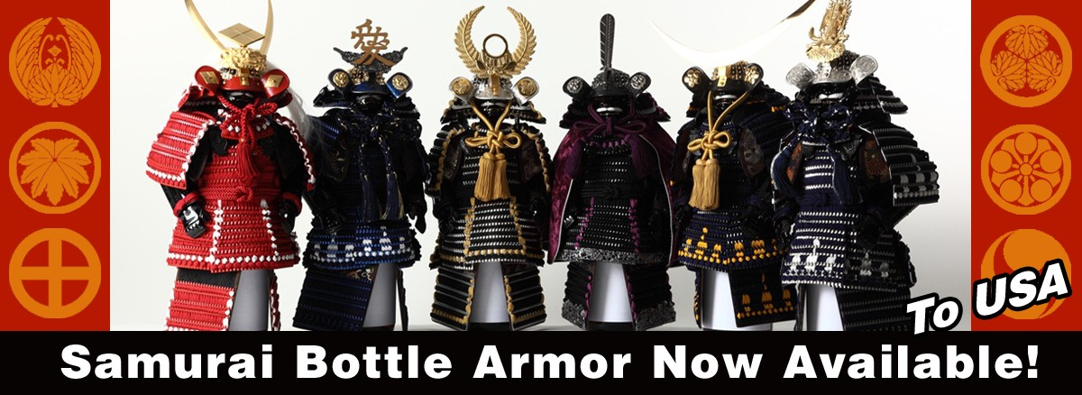 Samurai Bottle Armors Now Available!!
